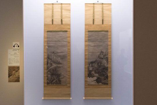 雪村筆 《夏冬山水図》 重要文化財 室町時代(16世紀) 京都国立博物館蔵