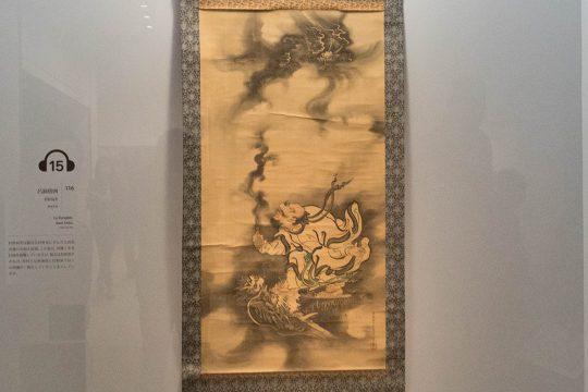 狩野洞秀 《呂洞賓図》 明治時代(19世紀)