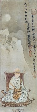 ①雪村筆 《自画像》 重要文化財 1幅 65.2×22.2cm 奈良・大和文華館蔵 【展示期間:5月9日~5月21日】
