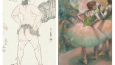 2. 『北斎漫画』十一編(部分)、《踊り子たち、ピンクと緑》