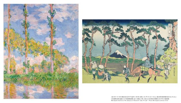 1.《冨嶽三十六景 東海道程ヶ谷》、《陽を浴びるポプラ並木》