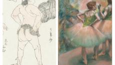 「北斎とジャポニスム HOKUSAIが西洋に与えた衝撃」 @ 国立西洋美術館