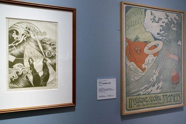 左から:アンリ=ギュスターヴ・ジョソ「レスタンプ・オリジナル」第6巻より≪波≫1894年 石橋財団ブリヂストン美術館  アルノシュト・ホフバウエル ポスター「マーネス美術協会第2回展」1898年 プラハ工芸博物館