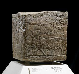 「柱の台座あるいは祭壇」 前5~前4世紀、タイマー出土 サウジアラビア国立博物館所蔵