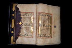 「クルアーン(コーラン)」 16~17世紀 サウジアラビア国立博物館所蔵