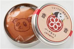 「パンダ缶どらやき」の画像検索結果
