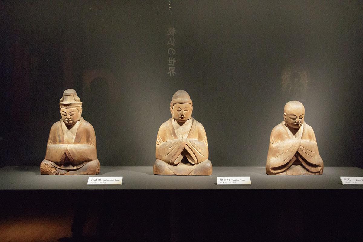 八幡神本地仏坐像 香川・長勝寺
