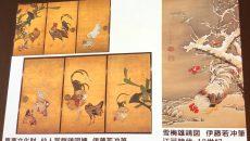 特別展「名作誕生―つながる日本美術」 @ 東京国立博物館 平成館