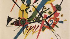 「マーグ画廊と20世紀の画家たち―美術雑誌『デリエール・ル・ミロワール』を中心に」 @ 国立西洋美術館 版画素描展示室
