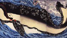 特別展「奇想の系譜展 江戸絵画ミラクルワールド」 @ 東京都美術館