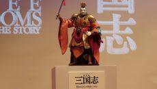 日中文化交流協定締結40周年記念 特別展「三国志」 @ 東京国立博物館 平成館